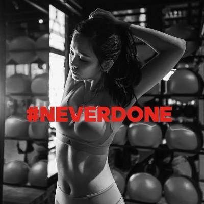 AdidasMY #NEVERDONE Campaign Jan '17