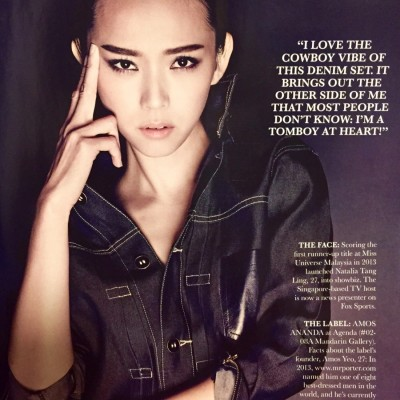 Her World Singapore Aug '15 Issue Feature Interview