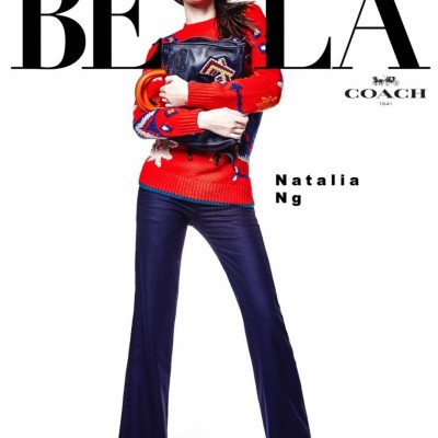 Cittabella for Coach Oct '17 Issue