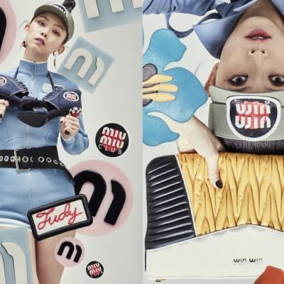 Miu Miu For Cittabella Dec '17 Editorial Spread