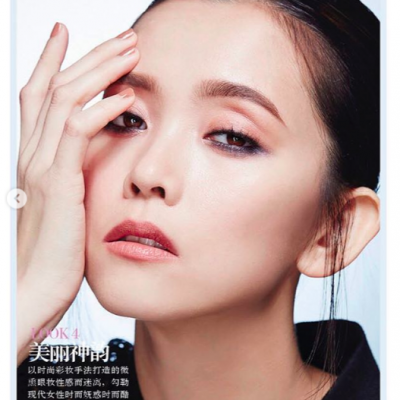 Sisters Magazine Beauty Editorial Spread July '18